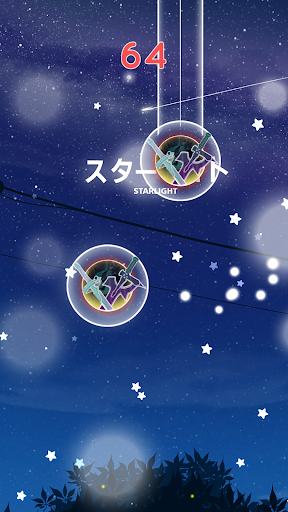 Anime Piano Magic Tiles - SAO Ghoul Boku Titan 1.8 screenshots 4