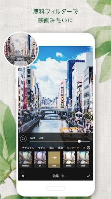 Fotor画像加工, 写真編集 & コラージュアプリのおすすめ画像1