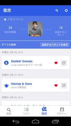 Foursquareのおすすめ画像5