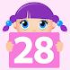 生理日 ・ 妊娠 ・ 排卵日カレンダ ・ 月経カレンダー ・  排卵トラッカー - Androidアプリ