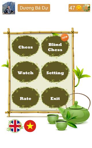 Chinese Chess Online apkslow screenshots 12