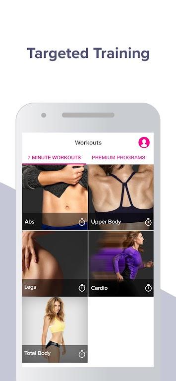 Jillian Michaels: The Fitness App  poster 3