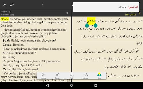 Risale-i Nur Okuma Programu0131 7.4.3 Screenshots 9
