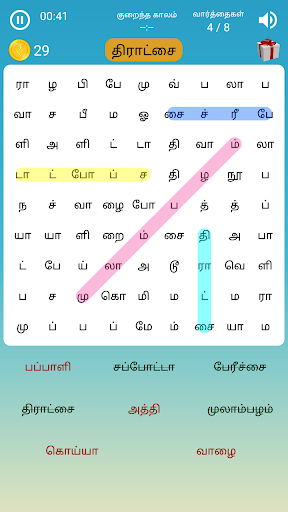 Tamil Word Search Game (English included) screenshots 8
