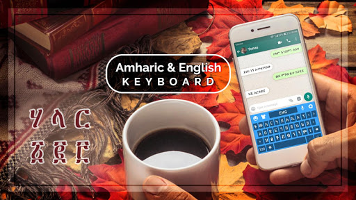 amharic keyboard: amharic language keyboard typing screenshot 1