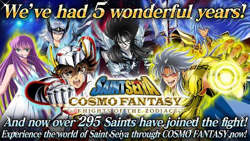 SAINT SEIYA COSMO FANTASY  screenshots 9