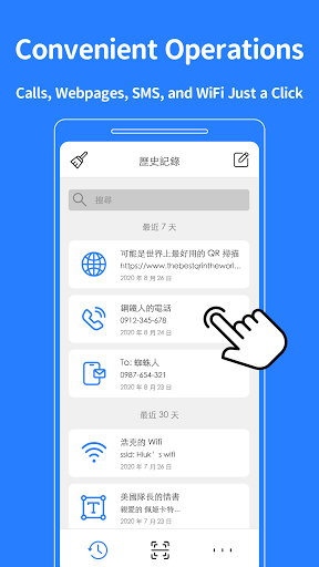 Free QR Code Barcode Scanner - English screenshot 3