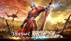ロハンM -ハクスラMMO RPG-のおすすめ画像1