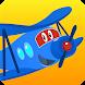 スーパージェット機のカール:飛行機レスキュー飛行ゲーム - Androidアプリ