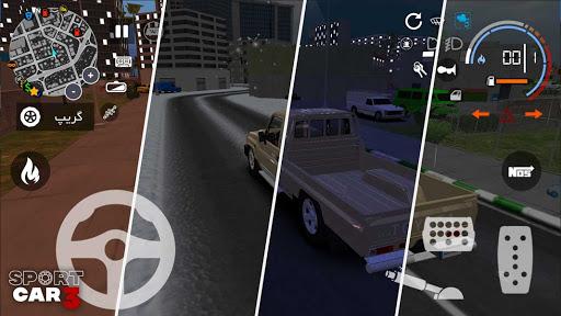 Sport car 3 : Taxi & Police -  drive simulator  screenshots 8
