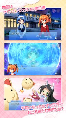 快盗天使ツインエンジェル そして神話の乙女たちのおすすめ画像2