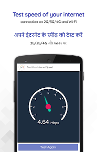 Data Recharge & Data Saver 4G 6