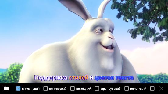 Скриншот №2 к MX Player