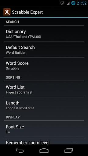 Word Expert (for SCRABBLE) 4.4 Screenshots 7