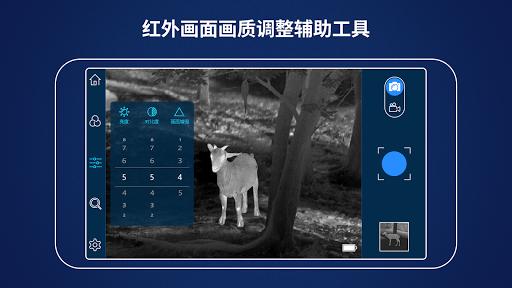 Thermal Viewer 1.2.9 Screenshots 2