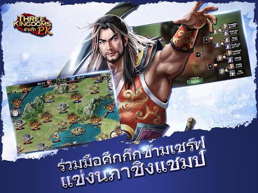 Three Kingdoms PKu2014u0e2au0e32u0e21u0e01u0e4au0e01 PK 11.6.1 screenshots 7