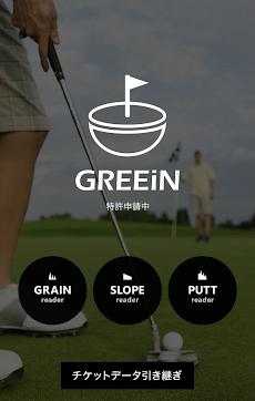 GREEiN グリーイン‐芝目 傾斜測定 ゴルフ パターのおすすめ画像2