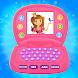 女の子のためのプリンセスピンクコンピュータ