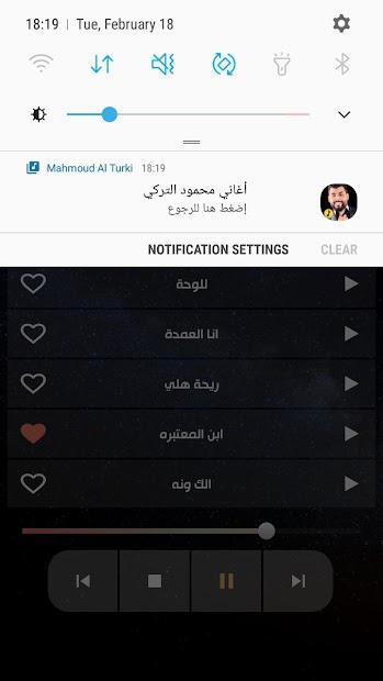 محمود التركي 2021 بدون نت | جديد screenshot 4
