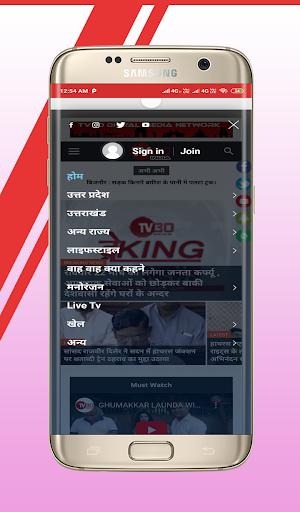 TV30 INDIA  screenshots 3