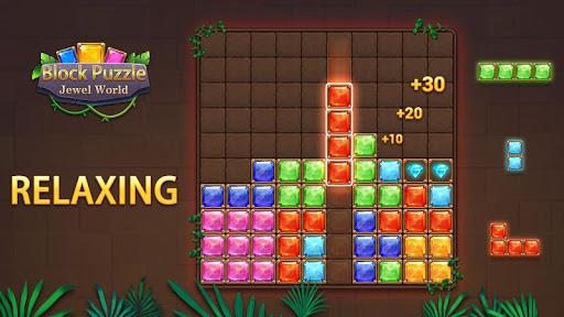 Block Puzzle - Jewels World  screenshots 16