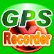 GPS Recorder X 日本語版