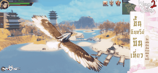 WOS:World Of Sword 2 Apkfinish screenshots 9