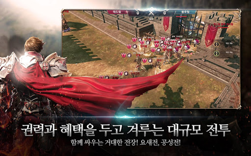 ub9acub2c8uc9c02 ub808ubcfcub8e8uc158 screenshots 14