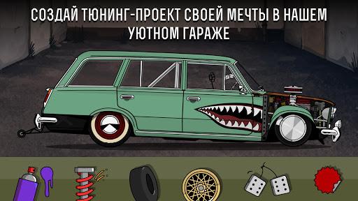 LS Garage - Симулятор гаражного тюнинга  updownapk 1