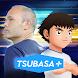 TSUBASA+(ツバサプラス/ツバプラ)
