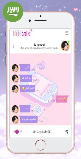BTS Chat! Messenger (simulator) 3.0 Screenshots 5