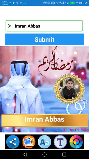 Ramadan Mubarak Dp maker 2021 Apk 1.0.2 screenshots 1