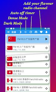 China Radio 中国电台 中国收音机 全球中文电台 2.8.9