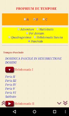 Liturgia Horarum Premiumのおすすめ画像5