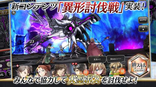 アルカ・ラスト - 終わる世界と歌姫の果実 modiapk screenshots 1