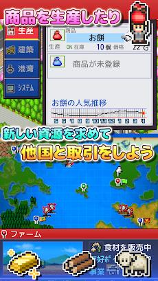 出港!!コンテナ丸のおすすめ画像3