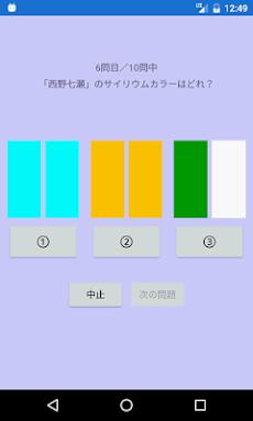 サイリウム 乃木坂