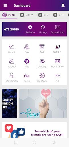 Smart Asset Managers  Screenshots 2