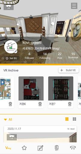 KOVIHOUSE VR 2.4.9 Screenshots 1