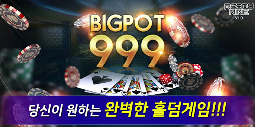BIGPOT 999 1.1.13 screenshots 1