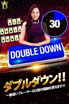 Lucky 13 :13枚カード・ポーカー・パズルのおすすめ画像4