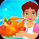 料理の爆風 - レストランの食べ物エクスプレス - Androidアプリ