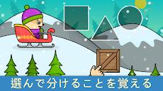 幼児を対象としたゲームのおすすめ画像2