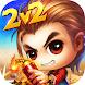 Bomb Me English - Dual PK Shooter Mini Battle - Androidアプリ