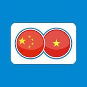 Vietnamese Chinese Translation | Translator Free