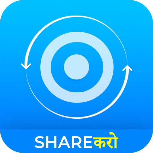 SHAREkaro - Indian File Sharing App