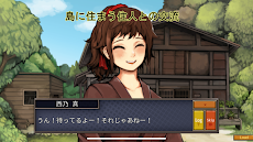 クトゥルフ神話異聞録シリーズ1 ~与波天島の歌姫~のおすすめ画像4