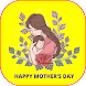 Mother's Day Images GIF 2021