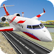都市 飛行機 パイロット フライト  新しい ゲーム- 平面 ゲーム