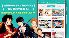 ゼブラック - ジャンプ連載漫画から異世界モノまで毎日読めるマンガアプリ!のおすすめ画像2